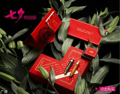 【七夕特别版】意外时光小钢笔 |黄铜+名贵实木| 赠送厄瓜多尔永生花|浪漫礼盒