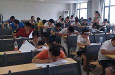 陕西省中小学教师资格考试笔试11月举行