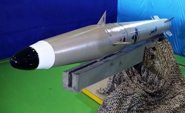 """伊朗曝光新导弹 美国航母:威力不大依旧可怕"""" width="""