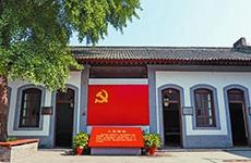 """走进七贤庄纪念馆 触摸历史的""""红色驿站"""""""