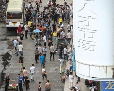 """深圳这个人力市场走出的""""大神"""" 在网络世界走红"""