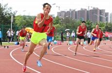陕西省第十六届运动会闭幕 四年后相约榆林