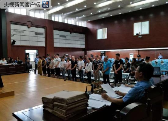 广西北海传销系列案开审 下线人员超8000人