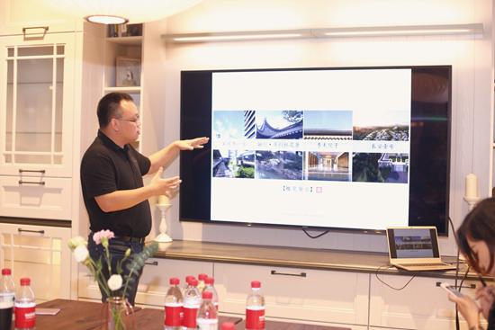 柏丽中外高端别墅设计沙龙第2期:设计大平层