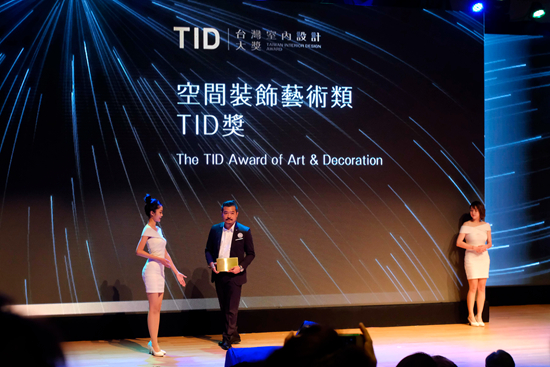 """陈子俊""""桩阵"""" 喜获Red Dot和TID两项大奖"""