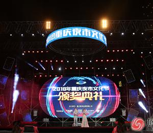 重庆借无敌夜景玩夜市拉内需 3万商家趁夜多卖20亿