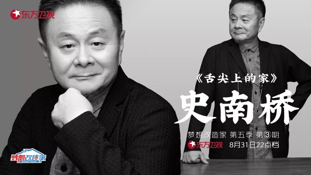 """打造中、西式双厨房,解决广州""""美食之家""""三代六口的居住难题"""