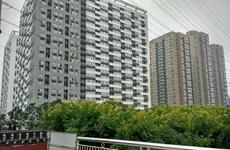 西安:推进共有产权住房制度改革 加快建立住房制度