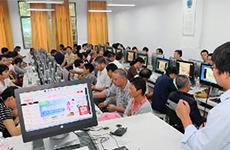 陕多部门联合要求为残疾人就业创业提供优先便利服务