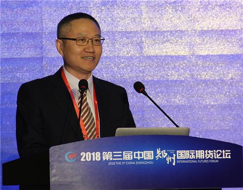 中国银行与郑州商品交易所联合举办PTA期货论坛
