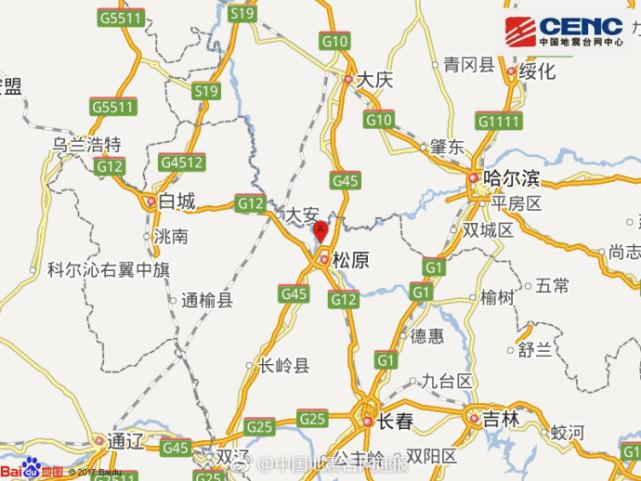 吉林松原市宁江区附近发生4.4级左右地震