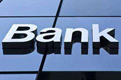 银行不缺资金缺资产