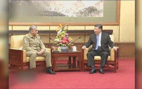 """习近平会见巴基斯坦陆军参谋长 巴方称坚定支持""""一带一路"""""""
