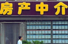西安6家房产经纪机构违规 3家被罚3万元