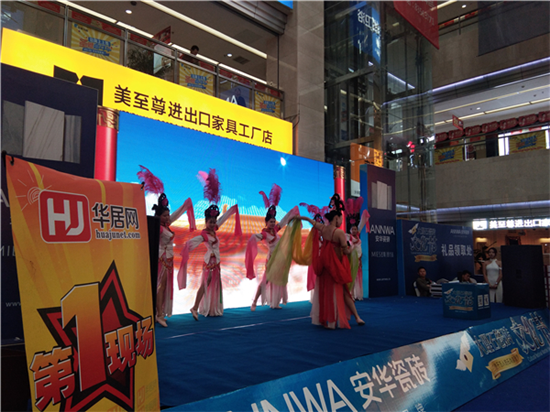 重磅丨安华大理石瓷砖文化节·西安站圆满落幕