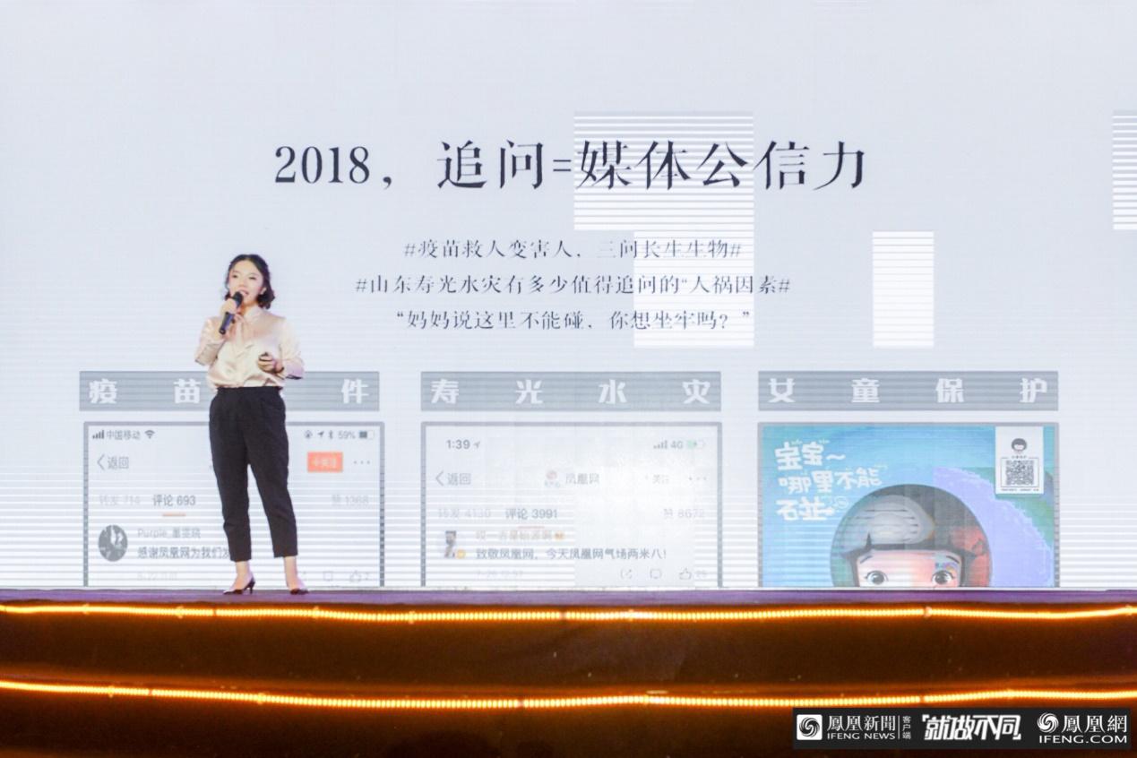 """凤凰网重磅发布系列IP项目 首秀惊艳""""冰城"""""""