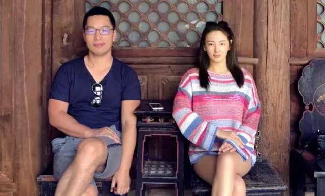 张雨绮工作室发声明否认网传离婚原因
