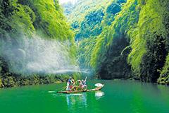阿依河邀你国庆峡谷听音