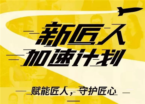 2018北京国际设计周媒体设计之旅