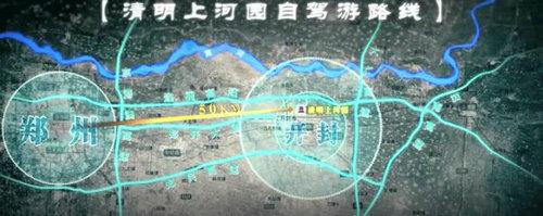 清明上河园国庆最全游玩攻略出炉 你想要的都在_韩国自由行攻略