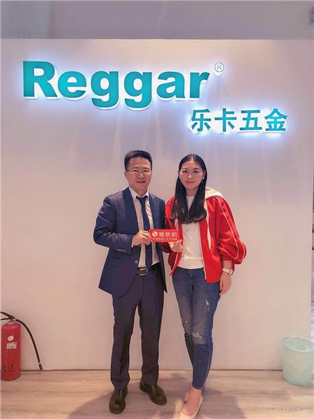 乐卡五金钟红文:为中国家居行业提供质量过硬、价格合理的高端五金产品