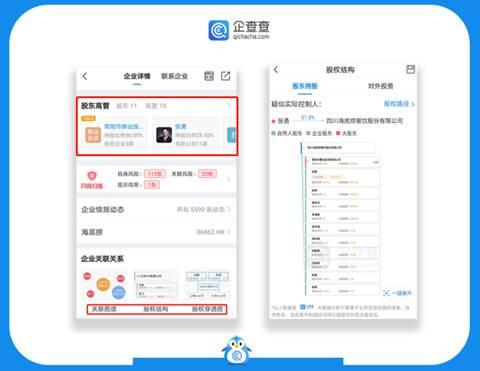 带h5的企业网站源码(某咖啡公司网站源码(带商城系统)) (https://www.oilcn.net.cn/) 网站运营 第6张