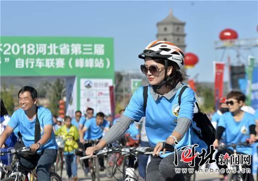 """河北省""""全民健身绿色骑行""""自行车联赛在邯郸"""