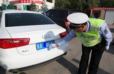 陕西公安交警开展打击假牌套牌假证违法行为行动