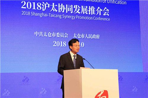 苏州市委常委、统战部部长姚林荣致辞