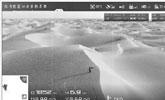 男子在塔克拉瑪干沙漠迷路 警察用無人機引路救出