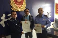 西安市工商局双生分局 颁发陕西首张网约出租车执照