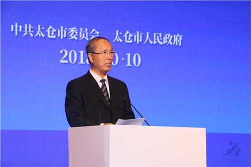 上海现代服务业联合会会长周禹鹏致辞