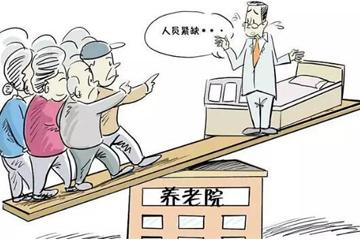这份照顾老人的工作 在湖南省紧缺从业者