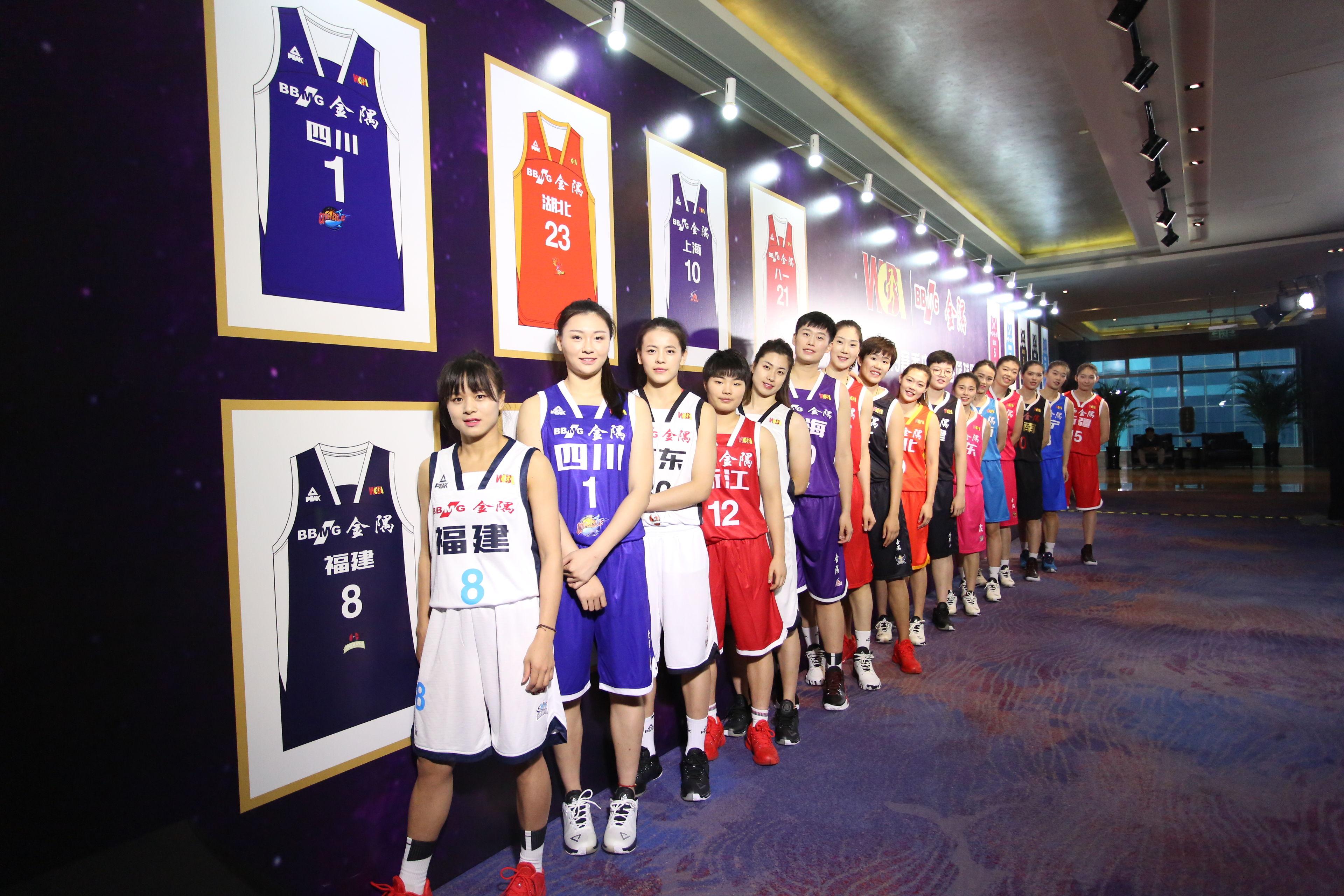 邵婷:发布会后台就像维密秀 北京女篮卫冕之路欢迎挑战