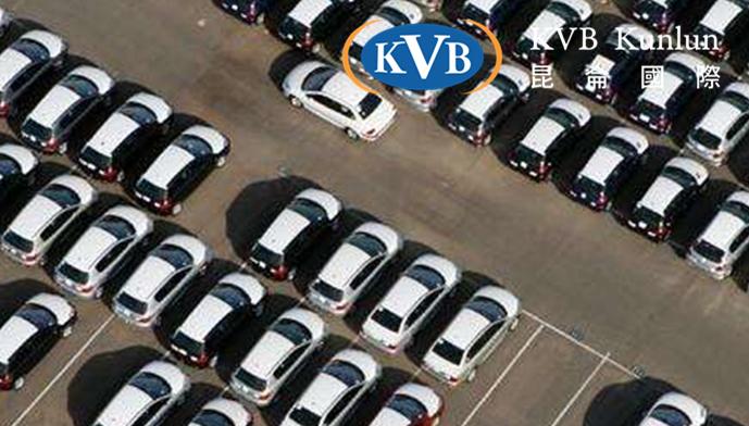 KVB昆仑国际|内地汽车销量9月整体下降11.6%