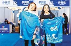 西安国际马拉松赛今日开跑 三万名选手古城竞速