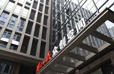 西安:科技企业3年内被认定省级孵化器奖50万元