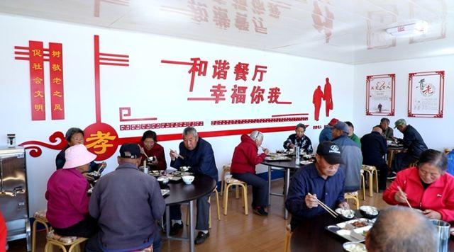 """北京:深山村里有了""""老年餐桌"""""""