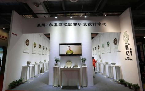 新瓯窑瓷博会展厅-新瓯窑的 前世今生 2018瓷博会青瓷新成员重放异彩