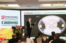 第二届杨凌国际种业创新论坛开幕 魏增军出席