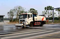 西安:气温低于3℃ 将禁止道路洒水作业