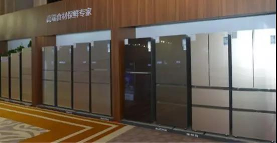 牵手智慧鲜生活 澳柯玛举行2019制冷产业营销峰会