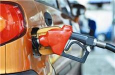 西安92号汽油降至每升7.16元 加满箱少花20元