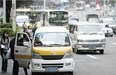 西安:重点排查面包车农用车非法载客超载