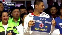 """台湾运动员及教练集体发声:反对""""东京奥运正名公投"""""""