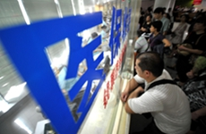陕医保卡可省内异地购药 西安16家药店受理该业务