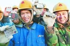 省政府召开全省保障农民工工资支付工作专题会议