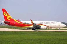 第五航权为陕西建设国际航空枢纽带来新机遇