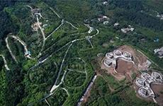 秦岭生态系统综合管理研究项目成果在西安发布
