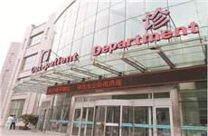 陕医疗服务全面提升 三级医院门诊满意度达88.71%